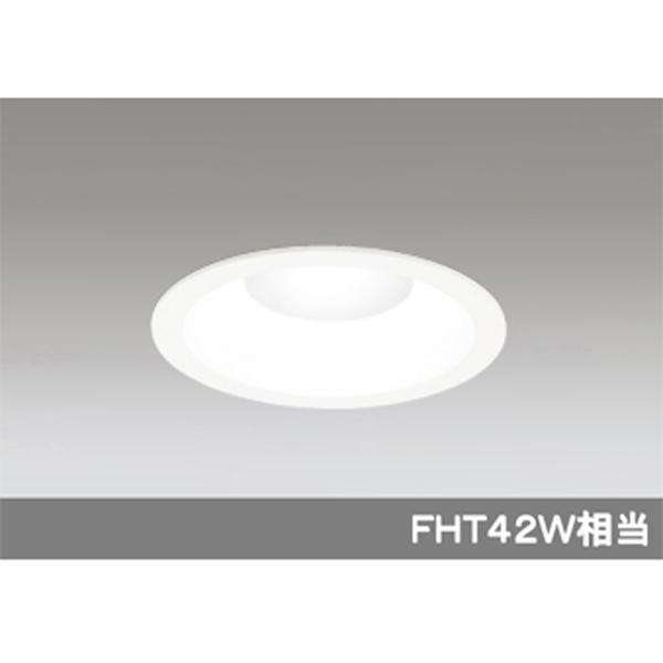 【XD457065】オーデリック エクステリア ダウンライト LED一体型 【odelic】