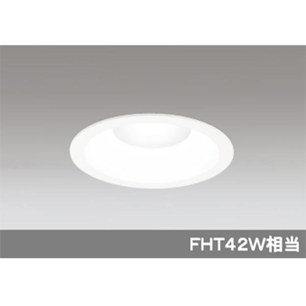 【XD457066】オーデリック エクステリア ダウンライト LED一体型 【odelic】