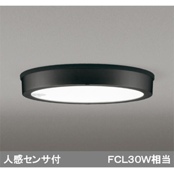 【OG254815】オーデリック エクステリア ダウンライト LED一体型 【odelic】