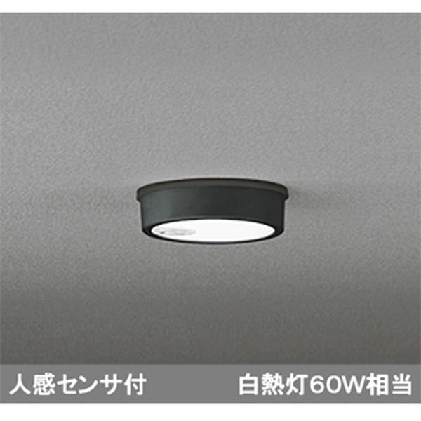 【OG254535】オーデリック エクステリア ダウンライト LED一体型 【odelic】