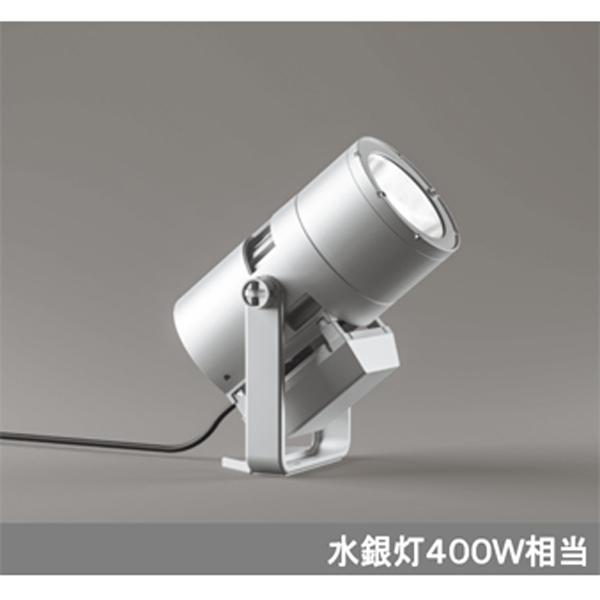 【XG454001】オーデリック エクステリア スポットライト LED一体型 【odelic】