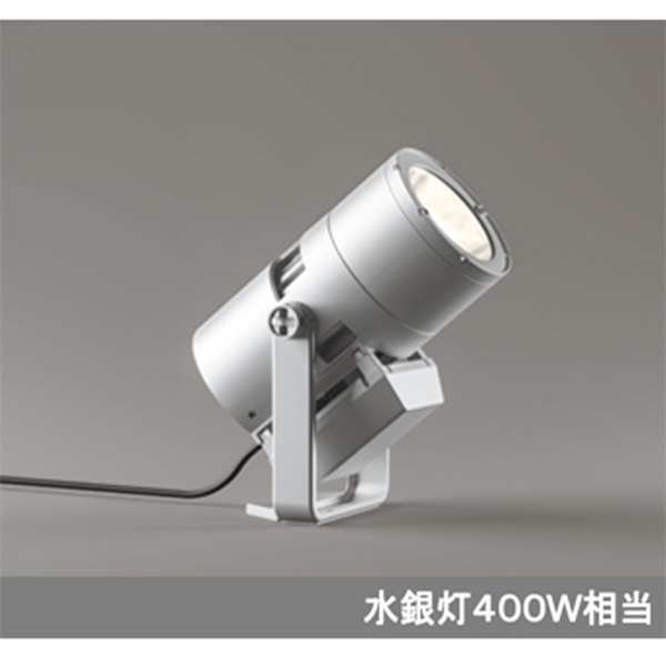 【XG454004】オーデリック エクステリア スポットライト LED一体型 【odelic】