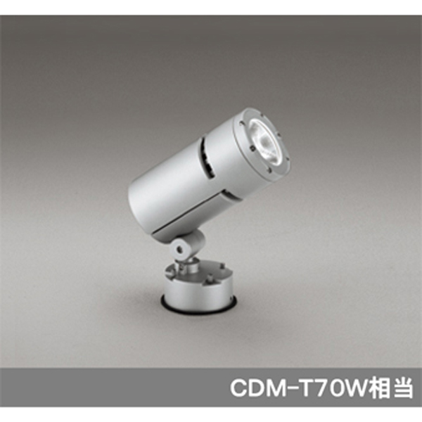 【OG254755】オーデリック エクステリア スポットライト LED一体型 【odelic】