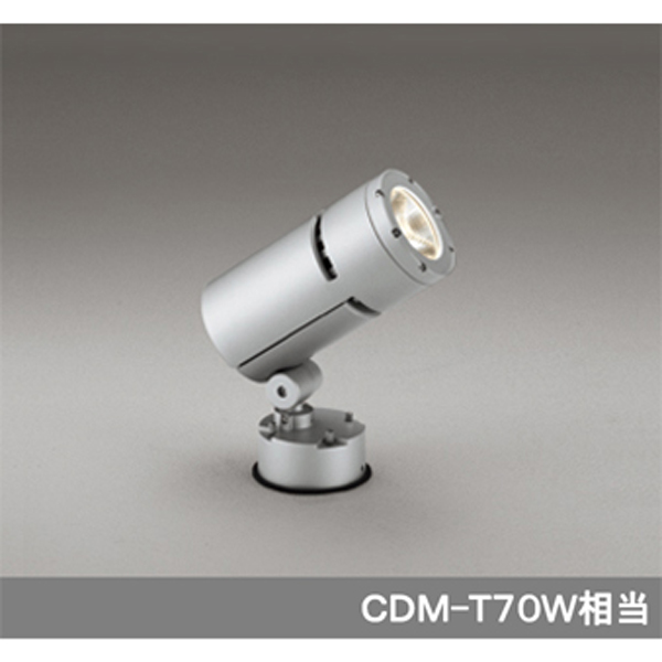 【OG254757】オーデリック エクステリア スポットライト LED一体型 【odelic】