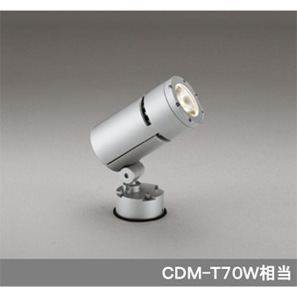 【OG254765】オーデリック エクステリア スポットライト LED一体型 【odelic】