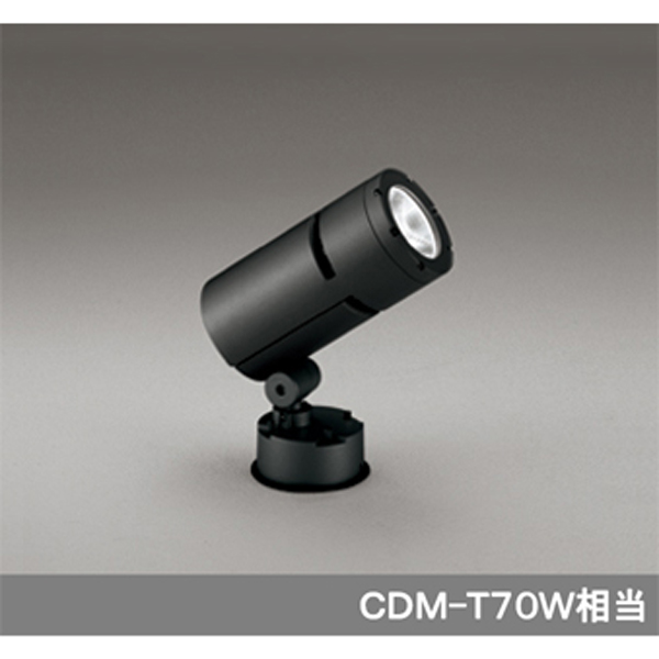 【OG254762】オーデリック エクステリア スポットライト LED一体型 【odelic】