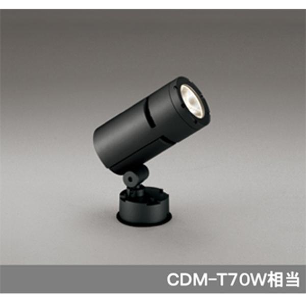 【OG254764】オーデリック エクステリア スポットライト LED一体型 【odelic】