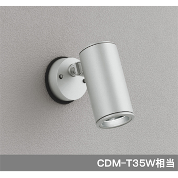 【OG254849】オーデリック エクステリア スポットライト LED一体型 【odelic】