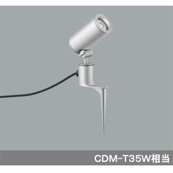 【OG254857】オーデリック エクステリア スポットライト LED一体型 【odelic】