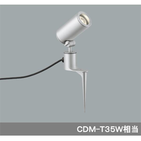 【OG254860】オーデリック エクステリア スポットライト LED一体型 【odelic】