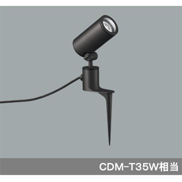 【OG254863】オーデリック エクステリア スポットライト LED一体型 【odelic】