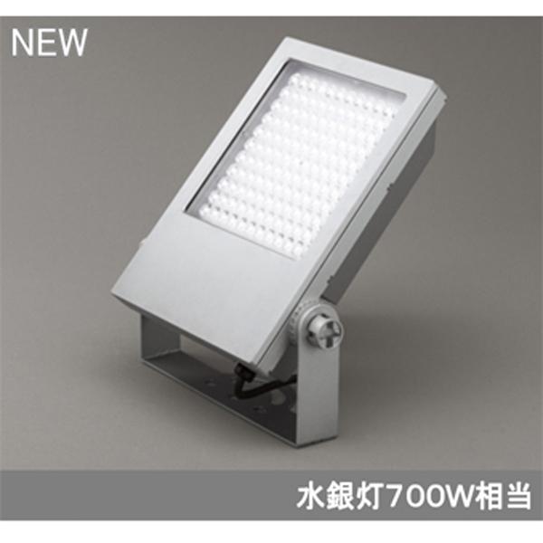 送料無料/送料込 【XG454054】オーデリック エクステリア スポットライト LED一体型 【odelic】