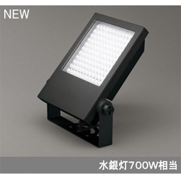 【XG454056】オーデリック エクステリア スポットライト LED一体型 【odelic】