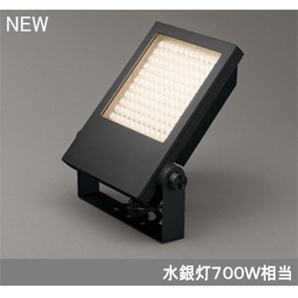 送料無料/送料込 【XG454057】オーデリック エクステリア スポットライト LED一体型 【odelic】