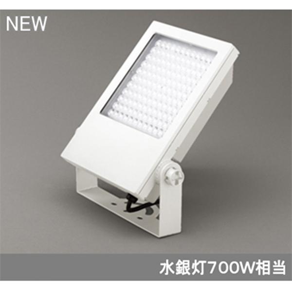 【XG454058】オーデリック エクステリア スポットライト LED一体型 【odelic】
