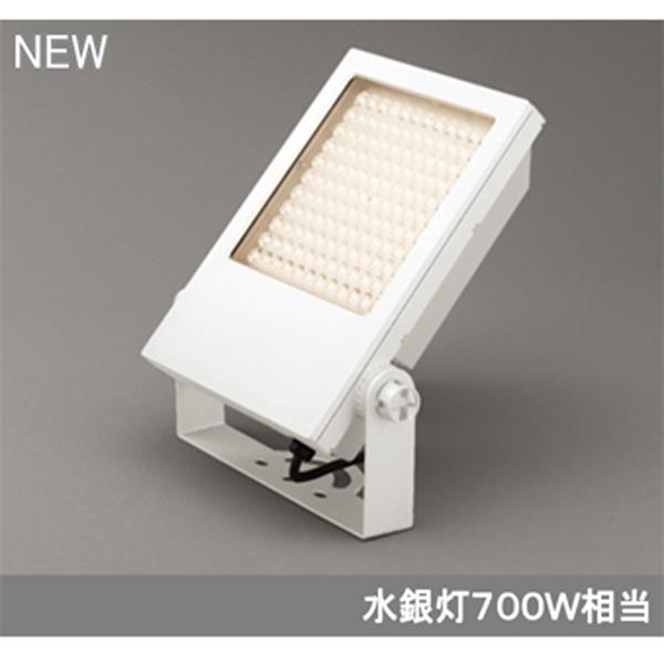 【XG454059】オーデリック エクステリア スポットライト LED一体型 【odelic】