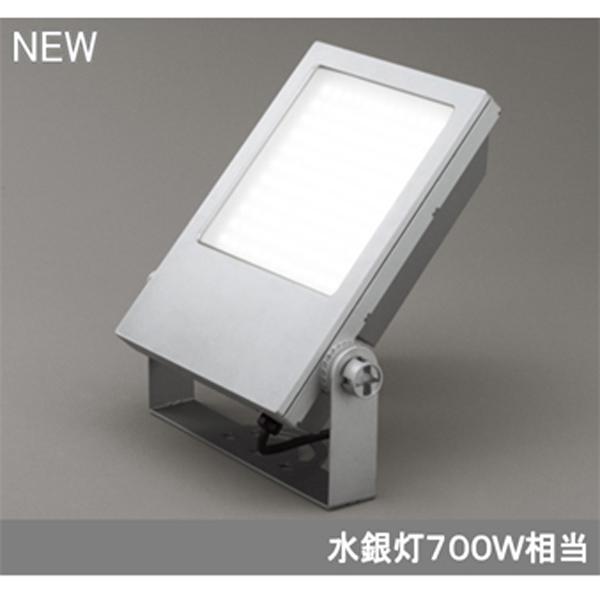 【XG454048】オーデリック エクステリア スポットライト LED一体型 【odelic】