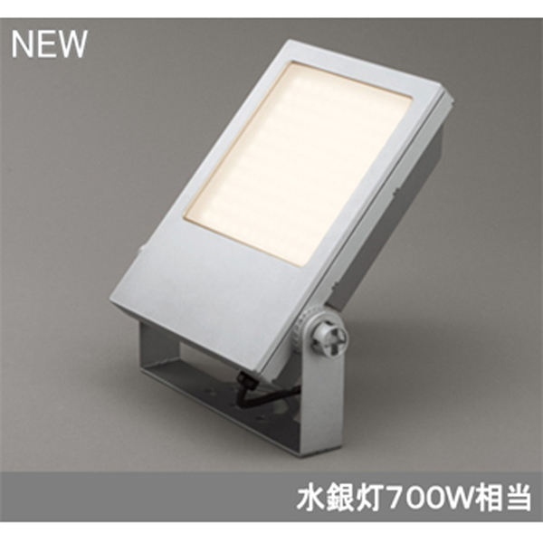 【XG454049】オーデリック エクステリア スポットライト LED一体型 【odelic】