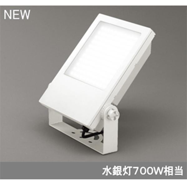 【XG454052】オーデリック エクステリア スポットライト LED一体型 【odelic】
