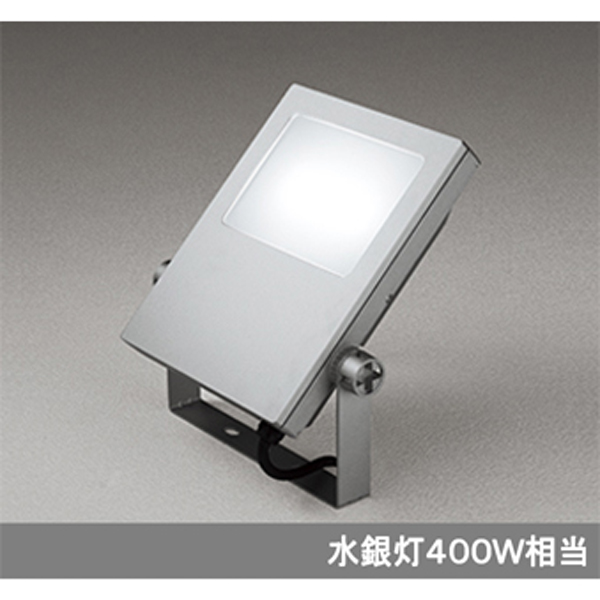 【XG454017】オーデリック エクステリア スポットライト LED一体型 【odelic】