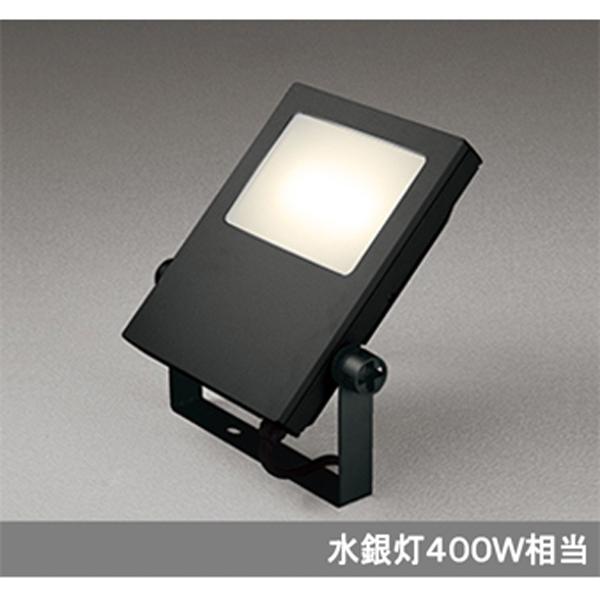 【XG454038】オーデリック エクステリア スポットライト LED一体型 【odelic】
