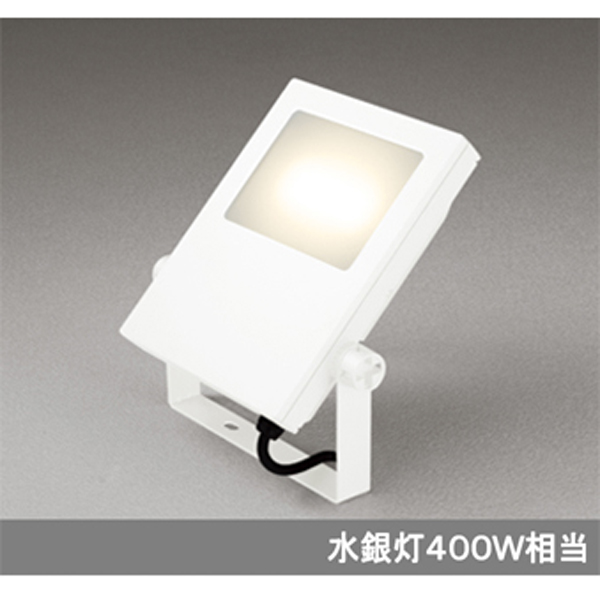 【XG454026】オーデリック エクステリア スポットライト LED一体型 【odelic】