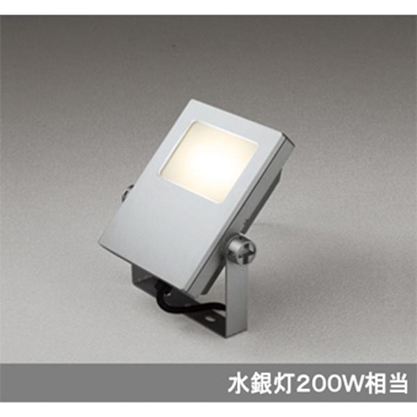 【XG454020】オーデリック エクステリア スポットライト LED一体型 【odelic】