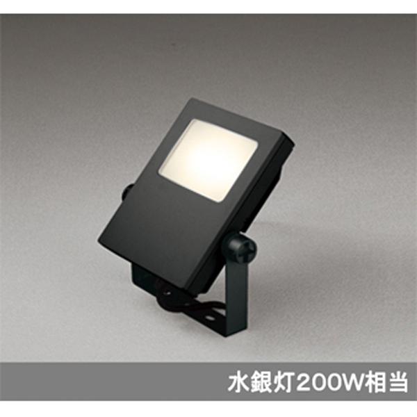 【XG454040】オーデリック エクステリア スポットライト LED一体型 【odelic】