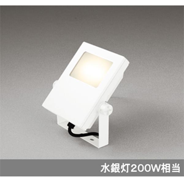 【XG454028】オーデリック エクステリア スポットライト LED一体型 【odelic】
