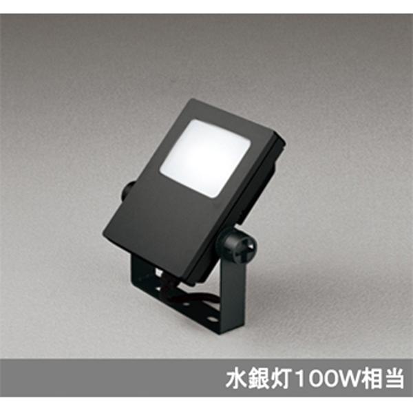 送料無料/送料込 【XG454041】オーデリック エクステリア スポットライト LED一体型 【odelic】