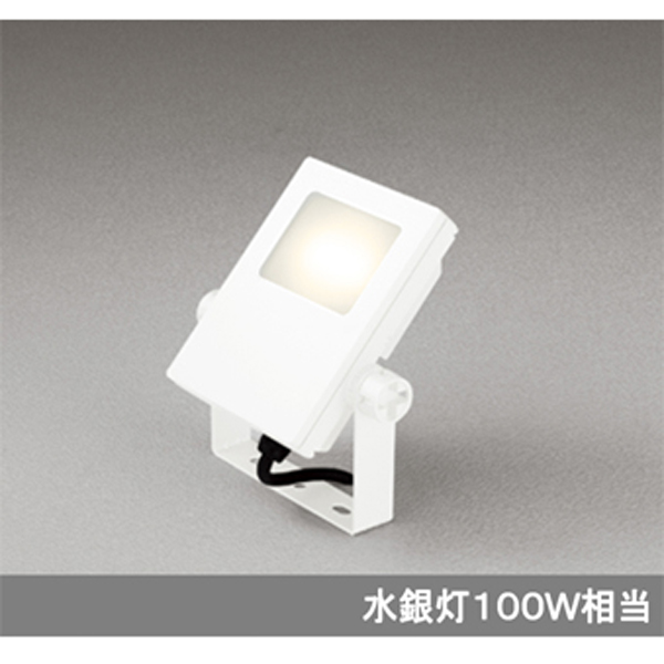 【XG454030】オーデリック エクステリア スポットライト LED一体型 【odelic】