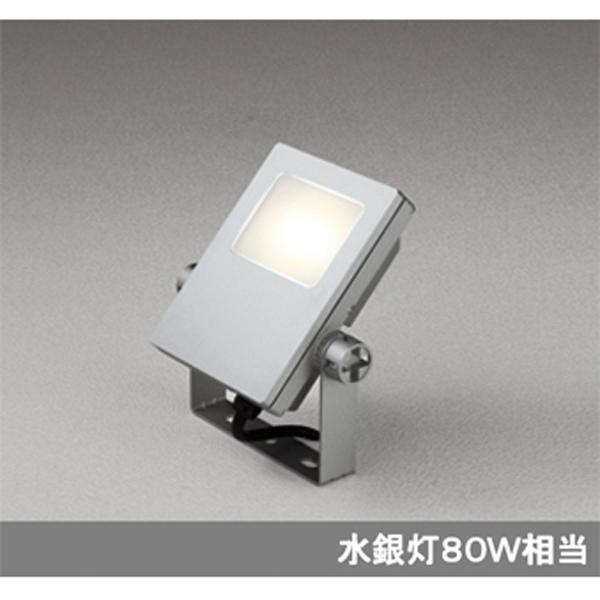 【XG454024】オーデリック エクステリア スポットライト LED一体型 【odelic】