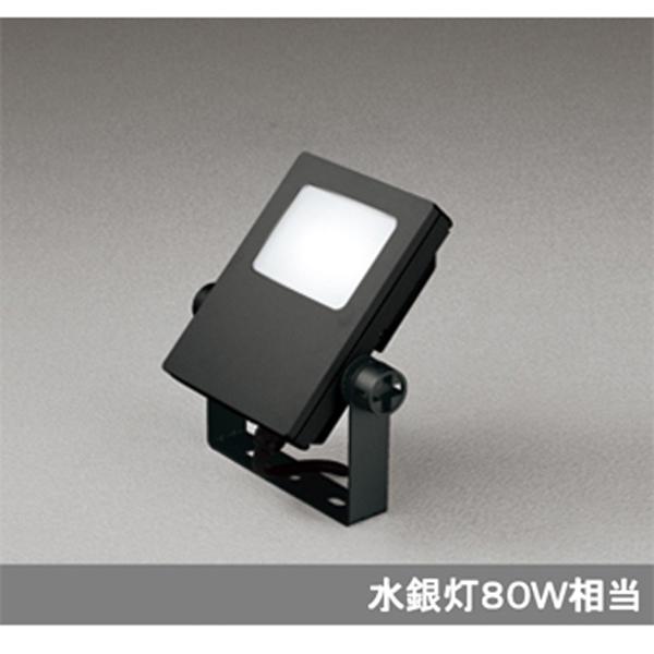【XG454043】オーデリック エクステリア スポットライト LED一体型 【odelic】