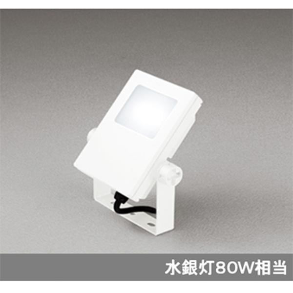 【XG454031】オーデリック エクステリア スポットライト LED一体型 【odelic】