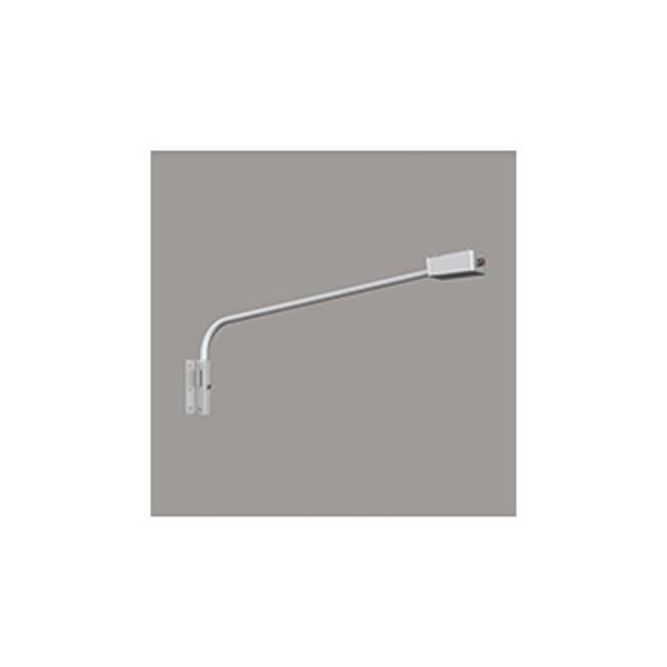 【XA453014】オーデリック エクステリア スポットライト 壁面取付用アーム 【odelic】