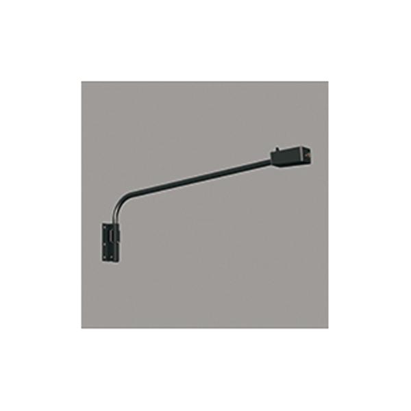 【XA453020】オーデリック エクステリア スポットライト 壁面取付用アーム 【odelic】
