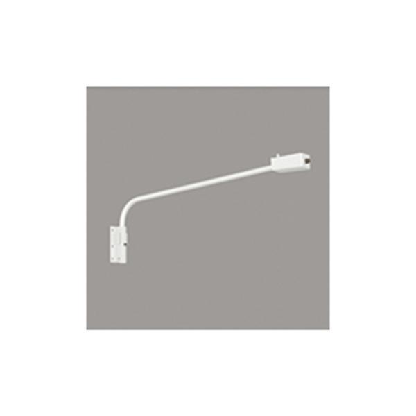 【XA453017】オーデリック エクステリア スポットライト 壁面取付用アーム 【odelic】