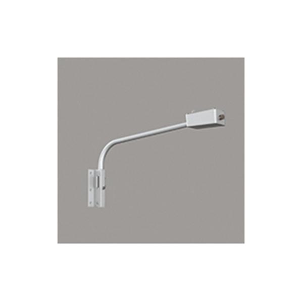 【XA453015】オーデリック エクステリア スポットライト 壁面取付用アーム 【odelic】