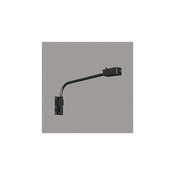 【XA453021】オーデリック エクステリア スポットライト 壁面取付用アーム 【odelic】