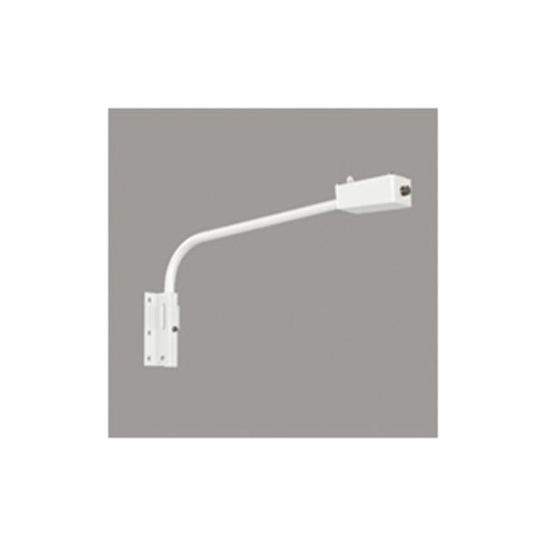 【XA453018】オーデリック エクステリア スポットライト 壁面取付用アーム 【odelic】