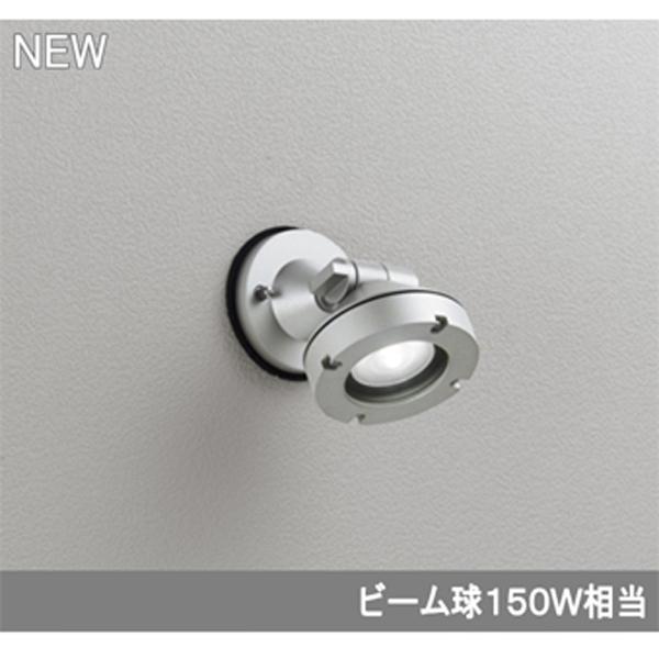 【OG254903】オーデリック エクステリア スポットライト LED一体型 【odelic】