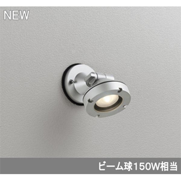【OG254904】オーデリック エクステリア スポットライト LED一体型 【odelic】