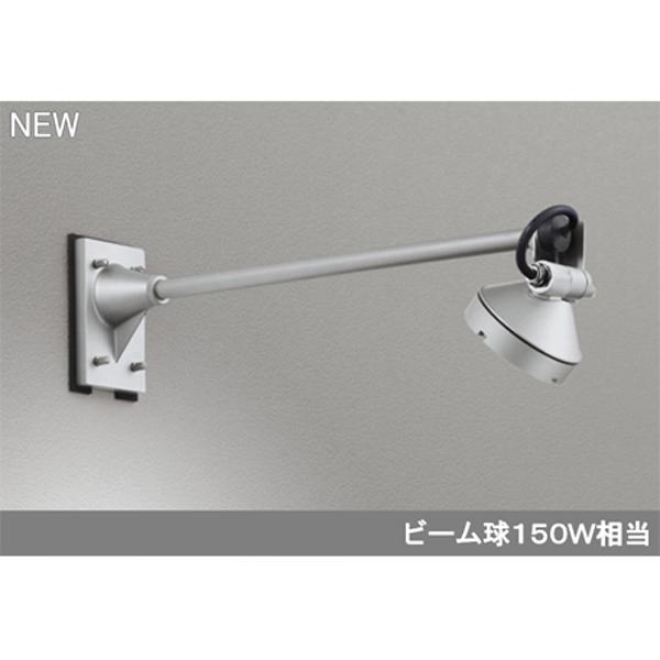 【OG254907】オーデリック エクステリア スポットライト LED一体型 【odelic】