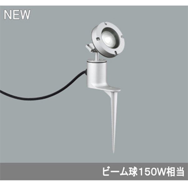 【OG254911】オーデリック エクステリア スポットライト LED一体型 【odelic】