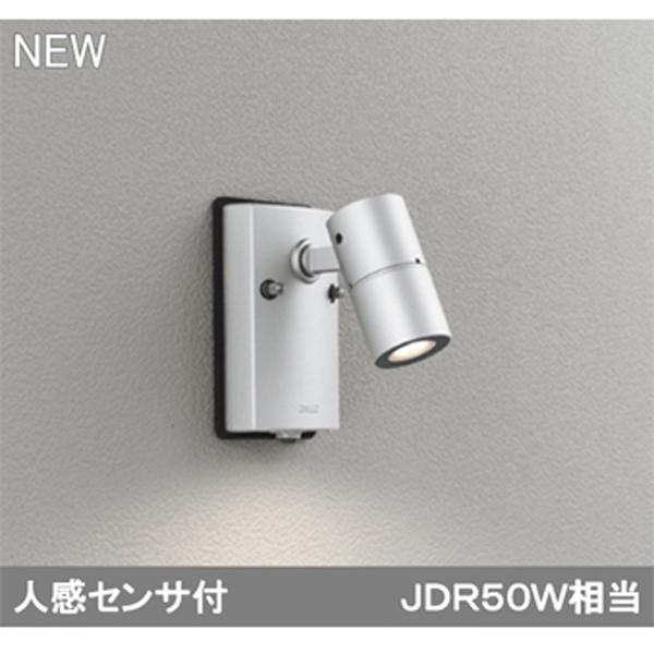 【OG254916】オーデリック エクステリア スポットライト LED一体型 【odelic】