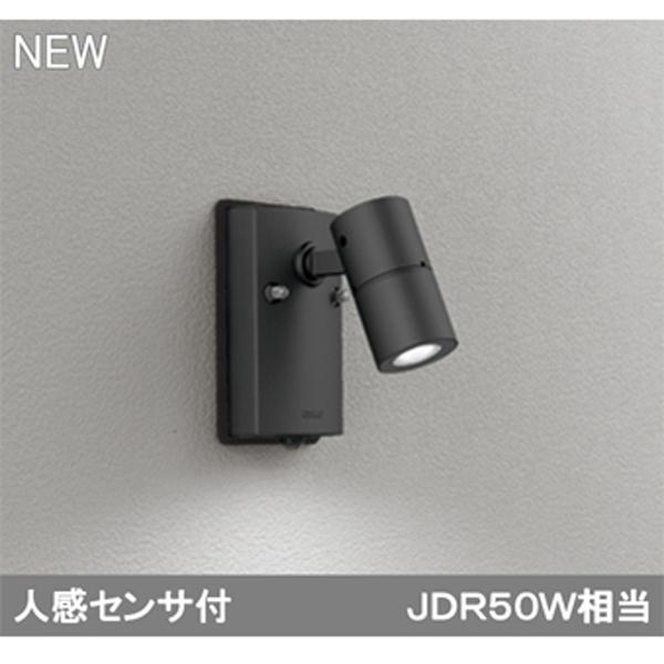 【OG254917】オーデリック エクステリア スポットライト LED一体型 【odelic】