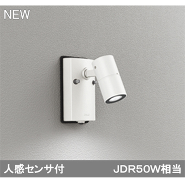 【OG254919】オーデリック エクステリア スポットライト LED一体型 【odelic】