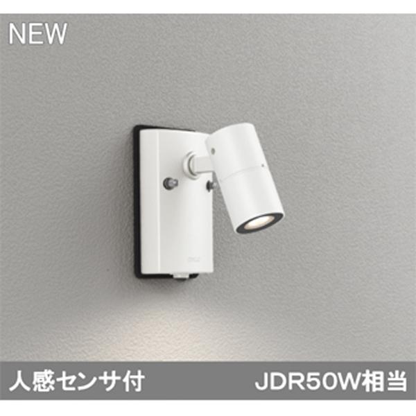 【OG254920】オーデリック エクステリア スポットライト LED一体型 【odelic】