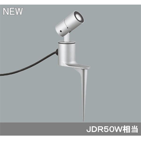 【OG254927】オーデリック エクステリア スポットライト LED一体型 【odelic】