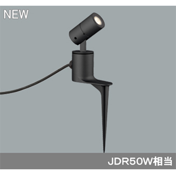 【OG254930】オーデリック エクステリア スポットライト LED一体型 【odelic】
